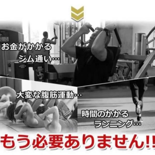 EMS エイトパック フィットネス ダイエット 男女兼用 スポーツ/アウトドアのトレーニング/エクササイズ(トレーニング用品)の商品写真