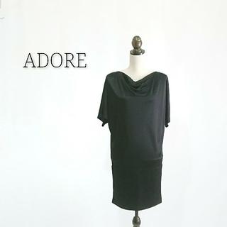 ADORE - ADORE アドーア ワンピース ブラック