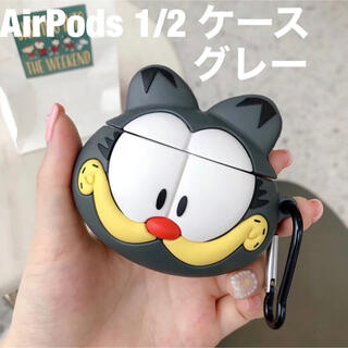 AirPods Pro ケース