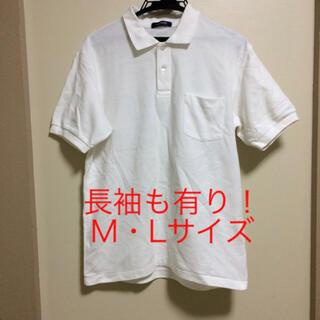 トンボ・ポロシャツ【長袖】