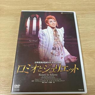 宝塚歌劇団 雪組 ミュージカル ロミオとジュリエット DVD2枚組