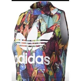 アディダス(adidas)の新品 アディダスオリジナルス タンクトップ ノースリーブ(タンクトップ)