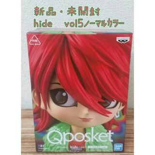 バンプレスト(BANPRESTO)のQposket hide vol.5 フィギュア ノーマルカラー(その他)