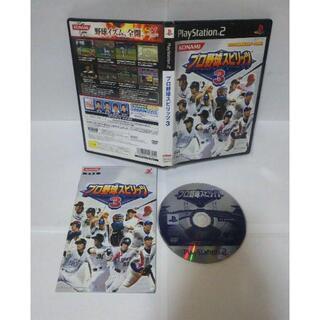 プレイステーション2(PlayStation2)の≪野球PS≫プロ野球スピリッツ3(家庭用ゲームソフト)