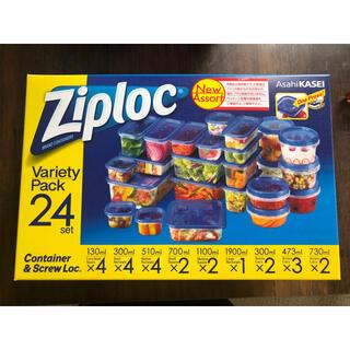 コストコ(コストコ)の【新品】旭化成Ziplocコンテナーたくさん入った24set コストコ(容器)