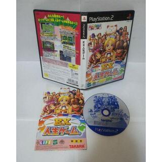 プレイステーション2(PlayStation2)の≪PSソフト≫EX人生ゲーム(家庭用ゲームソフト)