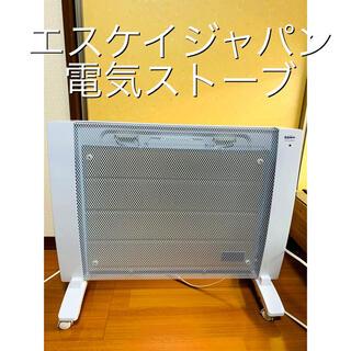 お買い得!!パネルヒーター マイカパネルヒーター SKJ-FG100MC(電気ヒーター)