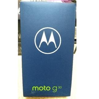 Motorola - MOTOROLA moto g30【ダークパール】