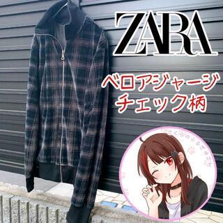 ザラ(ZARA)のZARA ザラベロア チェック ブルゾン40L(ジャージ)