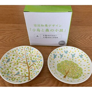 新品未使用 ガスト 小鳥と森の小皿 小鳥のかたらい 小鳥のおくりもの 皿 食器
