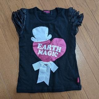 アースマジック(EARTHMAGIC)のアースマジック EARTHMAGIC 半袖Tシャツ 120センチ(Tシャツ/カットソー)