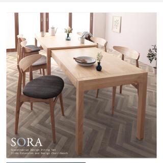 北欧デザイン スライド伸縮テーブル ダイニングセット【SORA】ソラ