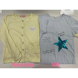 ジーユー(GU)のGU Tシャツ 150、ピンキーガールズ カーディガン  150 女の子(カーディガン)