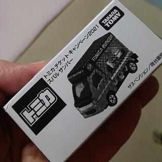 Takara Tomy - 新品 トミカ チケット 2021非売品 限定①