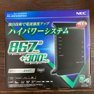 NEC - NEC Aterm WG1200HS4 Wi-Fiルーター