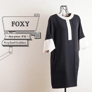 フォクシー(FOXEY)の未使用 フォクシー FOXEY # 42 M バンドカラー ひざ丈 ワンピース(ひざ丈ワンピース)