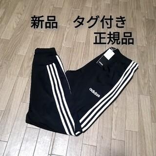 アディダス(adidas)の新品 adidas ジョガーパンツ BLACK(ジャージ)