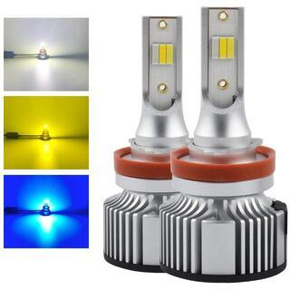 3色切り替え LED フォグランプ H8 H9 H11 H16/HB4 (車種別パーツ)