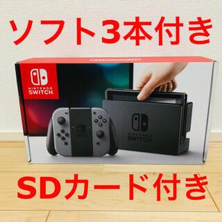 Nintendo Switch - 【ソフト付き】Switch本体(グレー)
