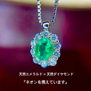 天然 エメラルド ダイヤモンド 0.28×0.20ct PT900/850