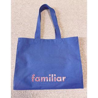 familiar - ファミリア トートバッグ 非売品