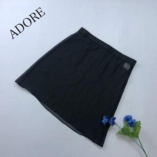 アドーア(ADORE)の♪美品♪ ADORE シフォン 透け感 スカート レイヤード シアー(ひざ丈スカート)