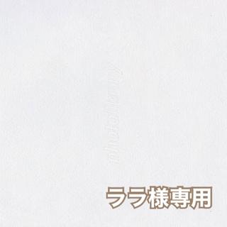 DEUXIEME CLASSE - ■新品■ 追加 EDEN リブパンツ 38 ■Deuxieme Classe■