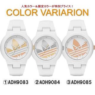 アディダス(adidas)のadidas 腕時計 白 金 銅 銀(腕時計)