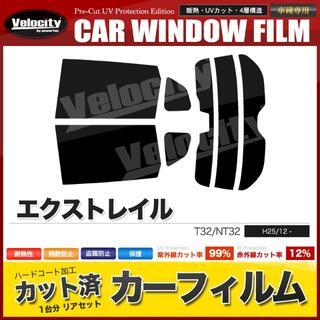 F186SS★エクストレイル T32 NT32スマートルームミラー有(車種別パーツ)
