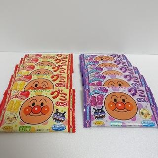 フジヤ(不二家)のアンパンマングミ  リンゴとぶどう10個セット(菓子/デザート)