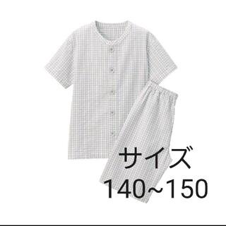 ムジルシリョウヒン(MUJI (無印良品))の新品 無印良品 パジャマ 半袖 140~150 グレー(パジャマ)