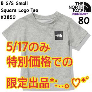THE NORTH FACE - ザノースフェイス★ベビーショートスリーブスモールスクエアロゴティー/ベビー80