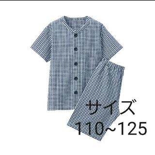 ムジルシリョウヒン(MUJI (無印良品))の新品 無印良品 パジャマ 半袖 110~125 ネイビー(パジャマ)