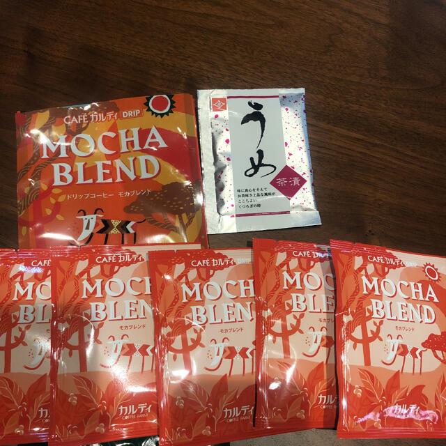 カルディ モカブレンド ドリップコーヒー 5袋 梅 お茶漬け 食品/飲料/酒の飲料(コーヒー)の商品写真