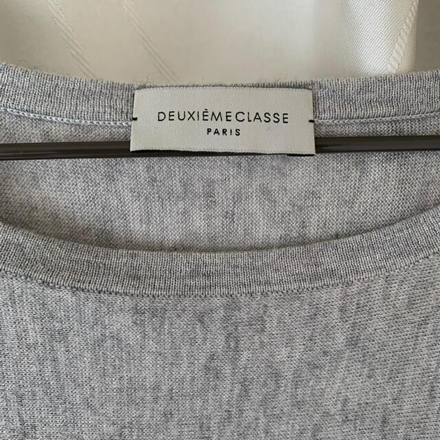DEUXIEME CLASSE(ドゥーズィエムクラス)のドゥーズィエムクラス サマーニット レディースのトップス(ニット/セーター)の商品写真