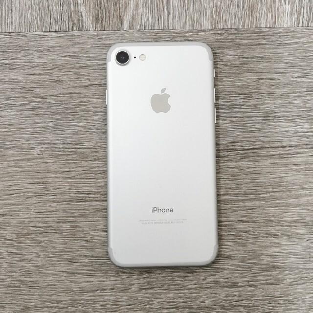 Apple(アップル)のiPhone7 32G スマホ/家電/カメラのスマートフォン/携帯電話(スマートフォン本体)の商品写真