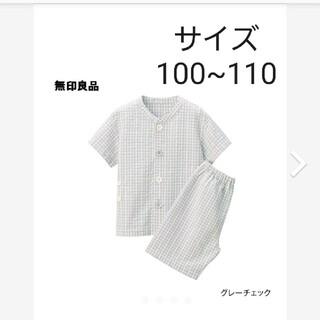 ムジルシリョウヒン(MUJI (無印良品))の新品 無印良品 パジャマ 半袖 100~110 グレー(パジャマ)