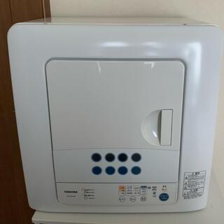 トウシバ(東芝)の東芝衣類乾燥機 ED-45C(衣類乾燥機)