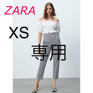 ZARA - 新品 ZARA ハイライズ ギンガムチェックパンツ ハイウエストパンツ XS