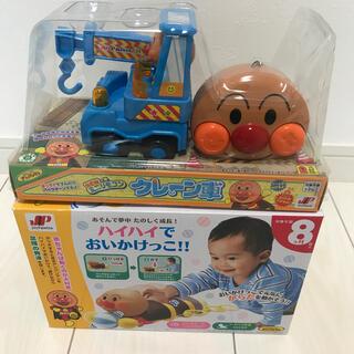 アンパンマン(アンパンマン)のアンパンマン おもちゃ セット(知育玩具)