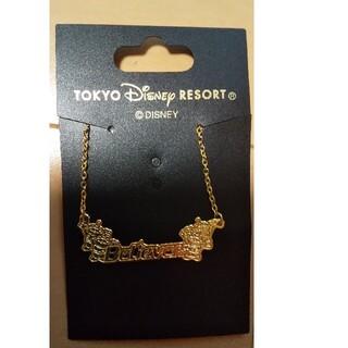 ディズニー(Disney)のDisney ディズニー トイストーリー 新品 ネックレス 1400円品(ネックレス)