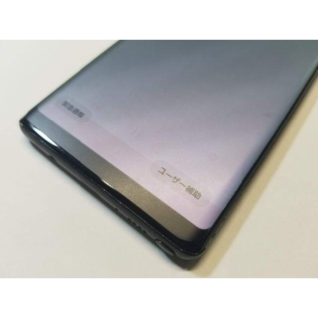 SAMSUNG(サムスン)のSAMSUNG docomo GALAXY Note8 SC-01K ブラック スマホ/家電/カメラのスマートフォン/携帯電話(スマートフォン本体)の商品写真