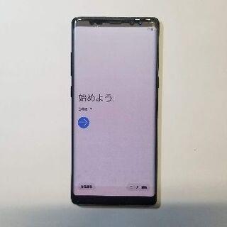 サムスン(SAMSUNG)のSAMSUNG docomo GALAXY Note8 SC-01K ブラック(スマートフォン本体)