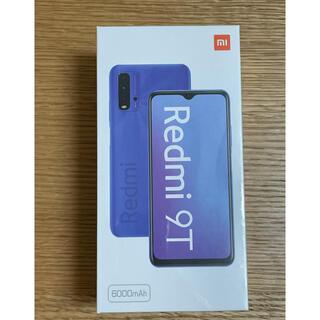 Xiaomi Redmi 9T 64GB カーボングレー 新品