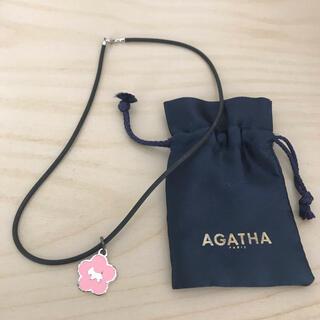 アガタ(AGATHA)のシロップさん専用(ネックレス)