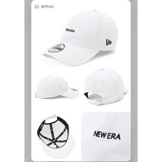 NEW ERA - 【新品未使用】newera ニューエラ キャップ
