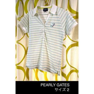 パーリーゲイツ(PEARLY GATES)の⭐️PEARLY GATES‼️⭐️パーリーゲイツ⭐️ボーダーポロシャツサイズ2(ウエア)