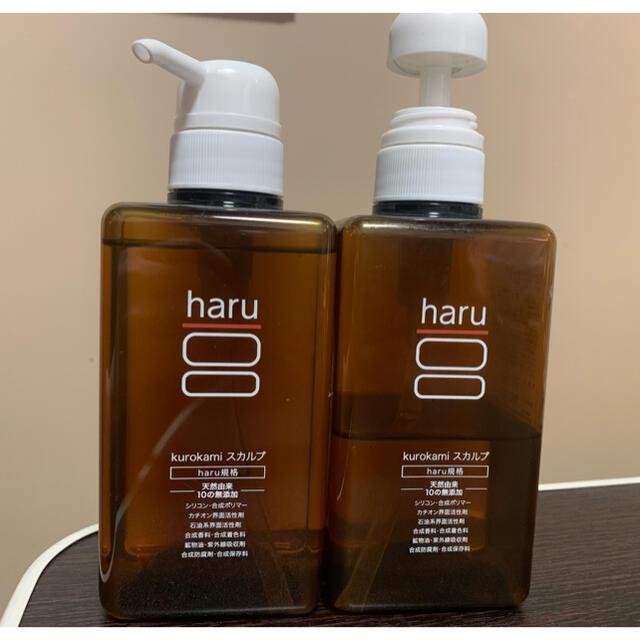 haru シャンプー コスメ/美容のヘアケア/スタイリング(シャンプー)の商品写真