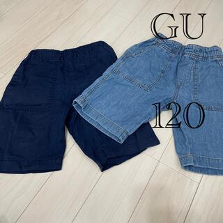 ジーユー(GU)のGU 120センチ⭐️ショートパンツ 2枚セット(パンツ/スパッツ)