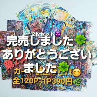ドラゴンボール(ドラゴンボール)のドラゴンボールオリパ【準備中】🌈第2弾カード演出オリパ🌿(シングルカード)
